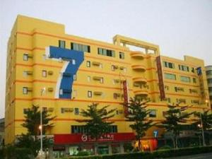 7 Days Inn Dongguan Nancheng Branch