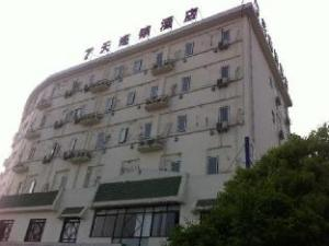 7 Days Inn Changzhou Railway Station Branch