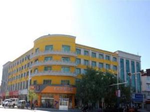 7 デイズ イン ラサ ドゥオディ ロード ブランチ (7 Days Inn Lhasa Duodi Road Branch)