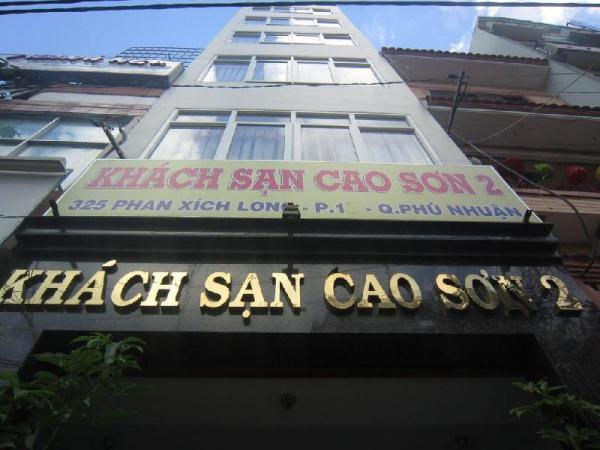 Cao Son Hotel 2 Ho Chi Minh City