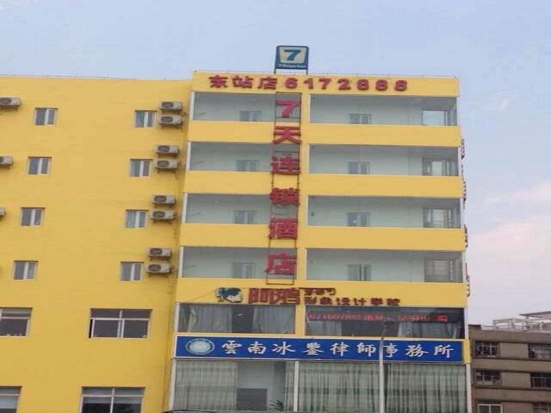 7 Days Inn Kunming East Station Juhua Village Branch