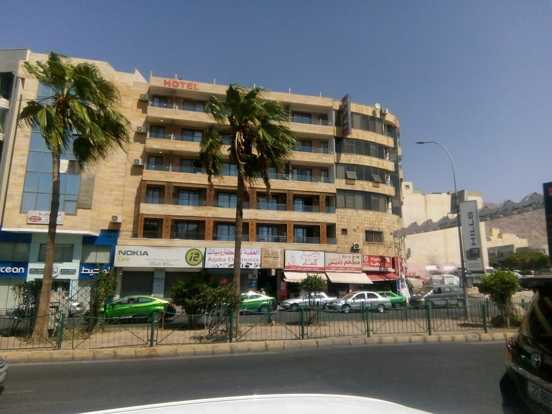 Ahla Tala Hotel