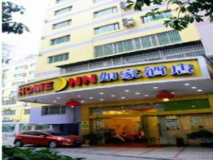 Home Inn Xiamen Zhongshan Road Hubin West Road Branch