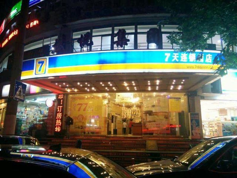 7 Days Inn Shanghai Lujiabang Subway Station Expo Branch