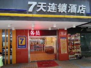 7 Days Inn Guangzhou - Hengfu Road Taojin Building Branch