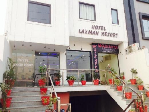 Hotel Laxman Resort