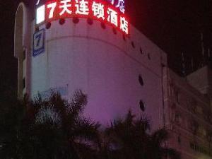 7 Days Inn Dongguan Nancheng Exhibition Center 1st Branch