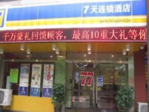 7 Days Inn Kaili Hongzhou Road Branch