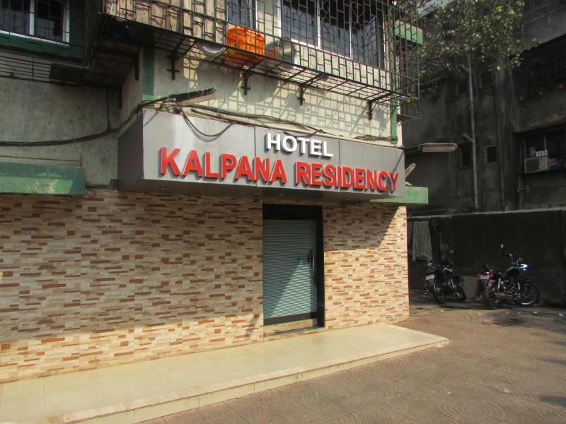 Hotel Kalpana Residency
