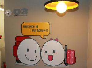 Egg House Namisum (Nami Island) Guest House