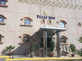 Tulip Inn Tabuk