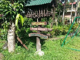 picture 4 of Villa Socorro Agri-Eco Village