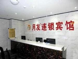 チョンチン ユエヨウ ホテル ジーファンベイ ディブー ブランチ (Chongqing Yueyou Hotel Jifangbei Didu Branch)