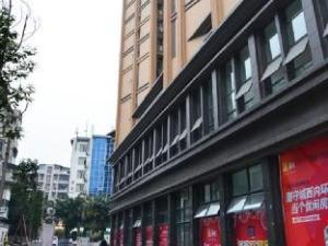 Chengdu Tujia Sweetome Vacation Rentals - Hua Run Feng Jin Branch