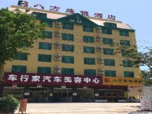 8 Inns Dongguan -Tangxia Shitanpu Branch