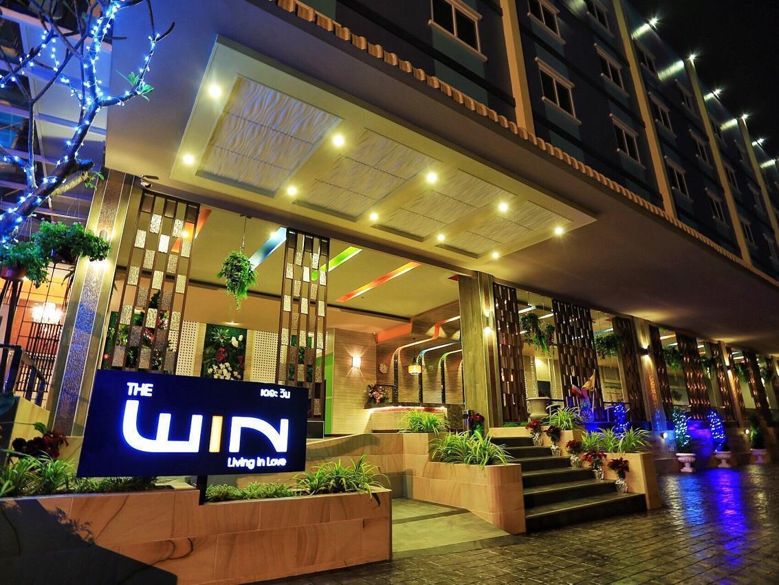 The Win Hotel โรงแรมเดอะ วิน