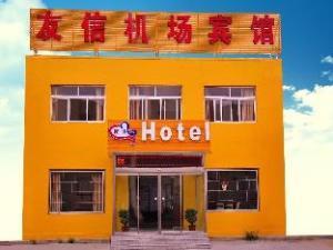 Qingdao Youxin Aviation Apartment Hotel