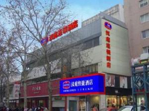Hanting Hotel Xian Wen Yi Road Branch