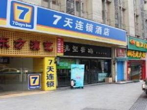 7 Days Inn Chongqing Shapingba Walk Street Branch