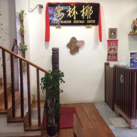 Palm Mansion Boutique Suites Penang