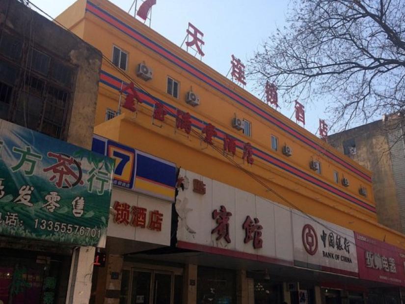 7 Days Inn Suzhou Shengli Road Railway Station Branch