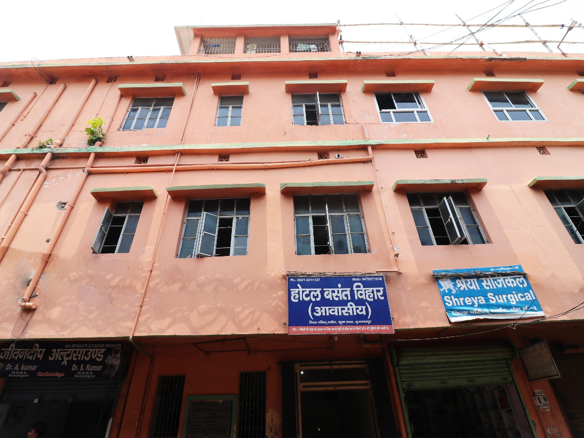 SPOT ON 41734 Hotel Basant Vihar