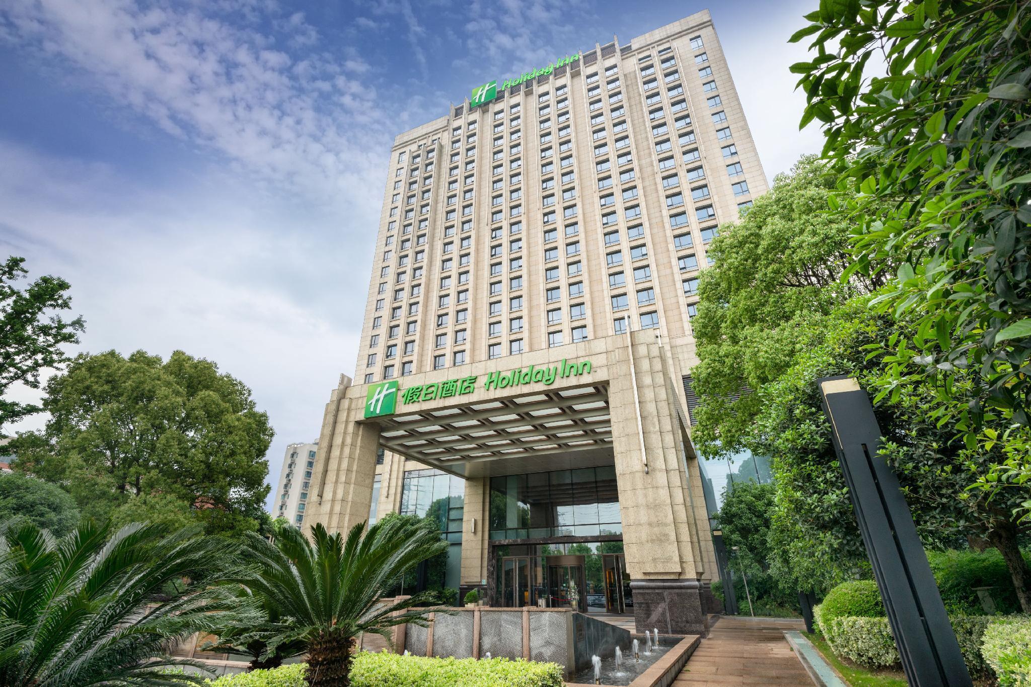 Jinxiu Holiday Inn Shanghai