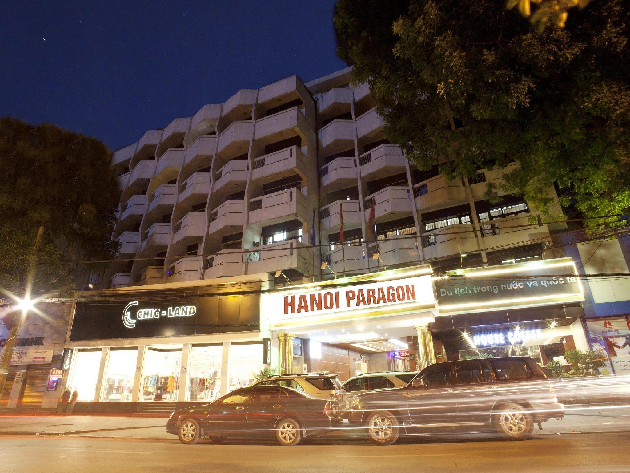 Hanoi Paragon   Dien Luc Hotel