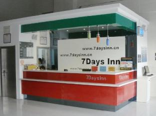 Фото отеля 7 Days Inn Rizhao Railway Station Branch