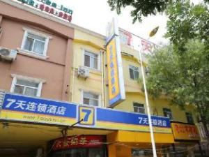 7 Days Inn Jinan Honglou Square Branch