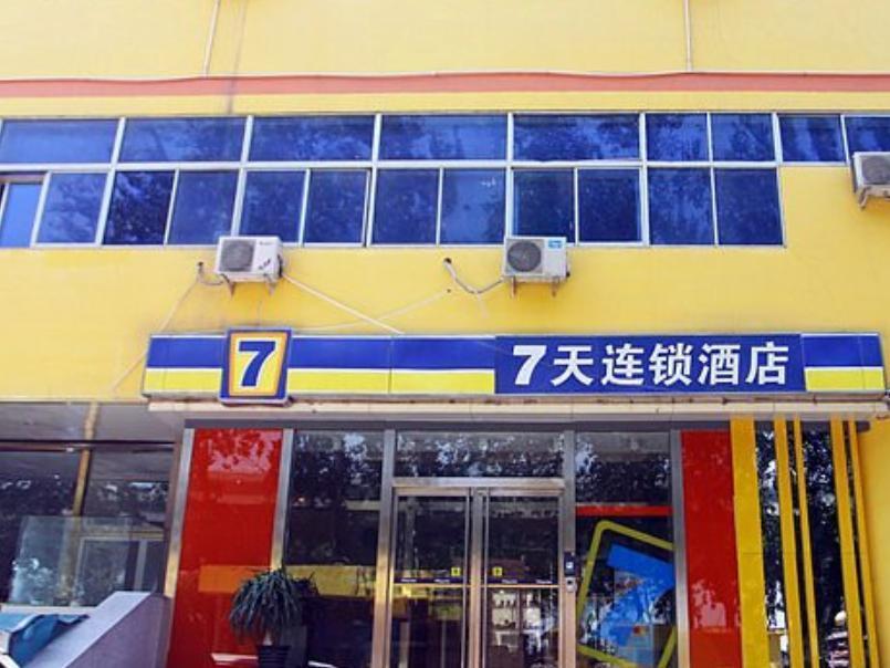 7 Days Inn Jinan Jiangjun Road Branch