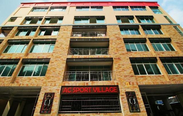 เอซี สปอร์ต วิลเลจ – AC Sport Village