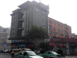 Hanting Hotel Wenzhou Liming West Road Branch