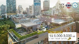 イレブン ホテル バンコク Eleven Hotel Bangkok