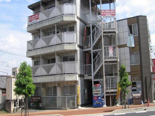 City Plaza Urawa Saitama