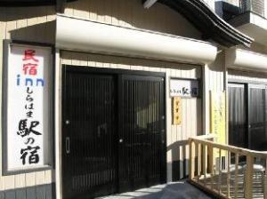 Minshuku Inn Shirahama Ekinoyado