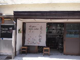 Guesthouse Usagi - Momiji