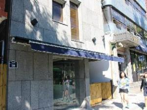 Patio 59 Yongsan