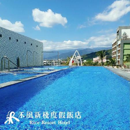 Rice Resort Hotel Taitung