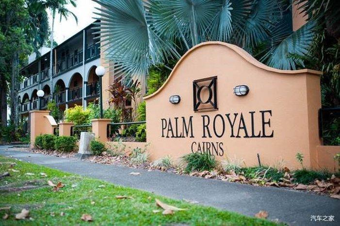 Palm Royale Cairns Resort