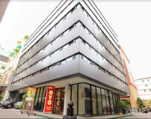 OYO 225 Premier Place Hotel โอโย 225 พรีเมียร์ เพลซ โฮเต็ล