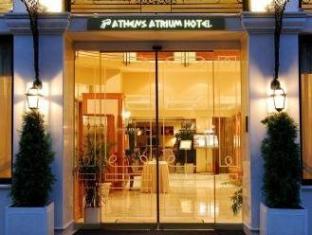 Athens Atrium Hotel and Suites