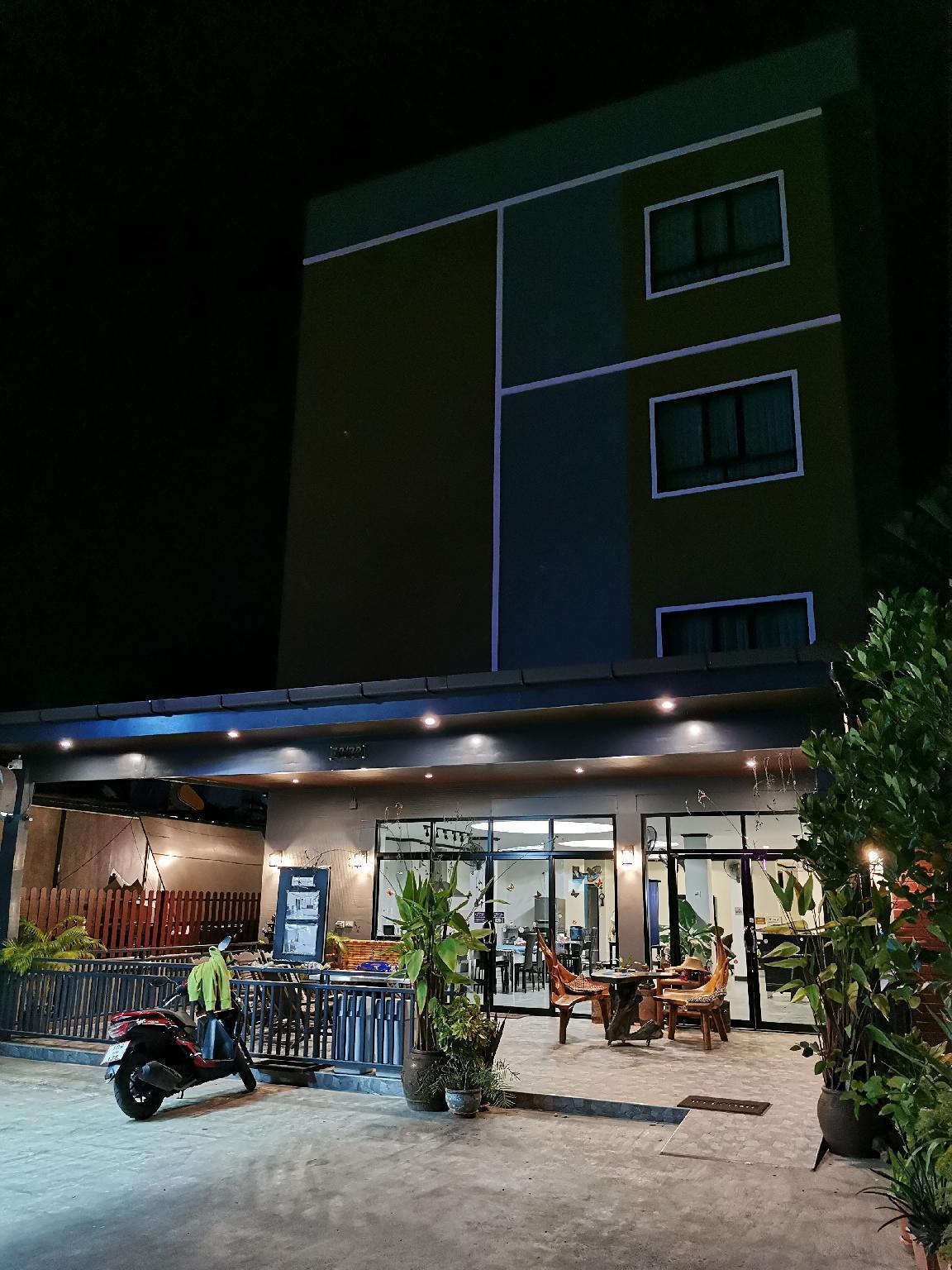 Araya House สตูดิโอ อพาร์ตเมนต์ 1 ห้องน้ำส่วนตัว ขนาด 20 ตร.ม. – สุรินทร์
