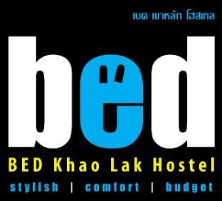 BED Khaolak Hostel เบด เขาหลัก โฮสเทล