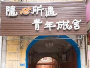Qingdao Peppermint Follow Meet Hostel