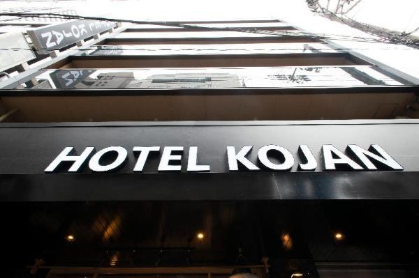 Hotel Kojan Osaka