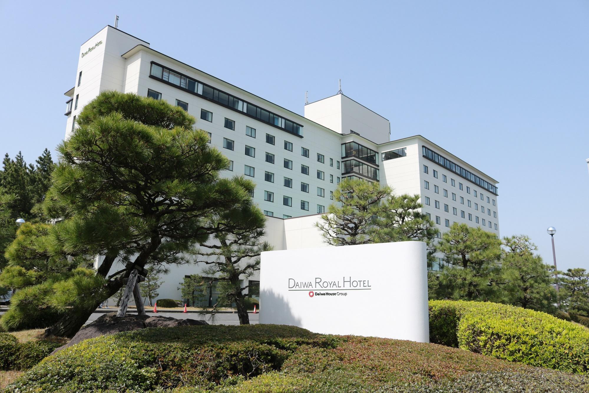 Hotel And Resorts SAGA KARATSU