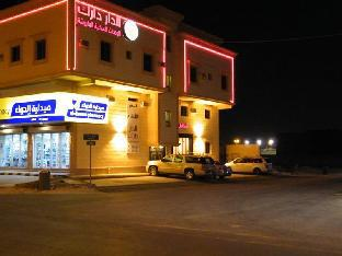 Al Dar Darak Furnished Units 2
