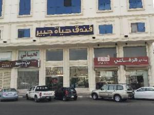 Hayat Jobair Hotel
