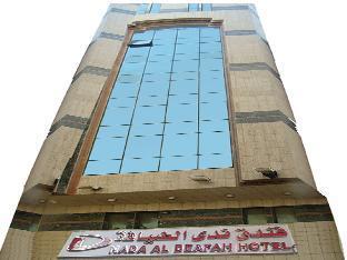 Nada Al Diyafah Hotel